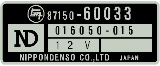 Front Heater Part Number Decal 71-72