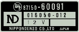 Front Heater Part Number Decal - 3/69-9/73 - 55 Series