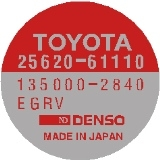 EGR VACUUM PART NUMBER DECAL 8/87-1/90