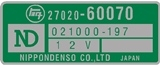 Starter Part Number Decal 40 55 Series 9/72-1/74