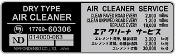 Air Cleaner Decal 69-74 (17700-60306)