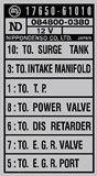 Vacuum Switching Valve Decal 1/75-2/76